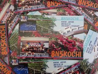 DSC00801.jpg1.jpg
